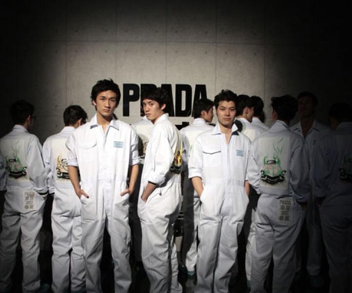 PRADA Conquers Tokyo, SS|2012