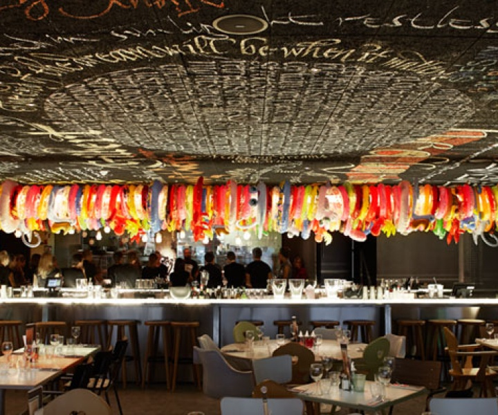 The New MAMA SHELTER Hotel By Philippe Starck In Bordeaux, France