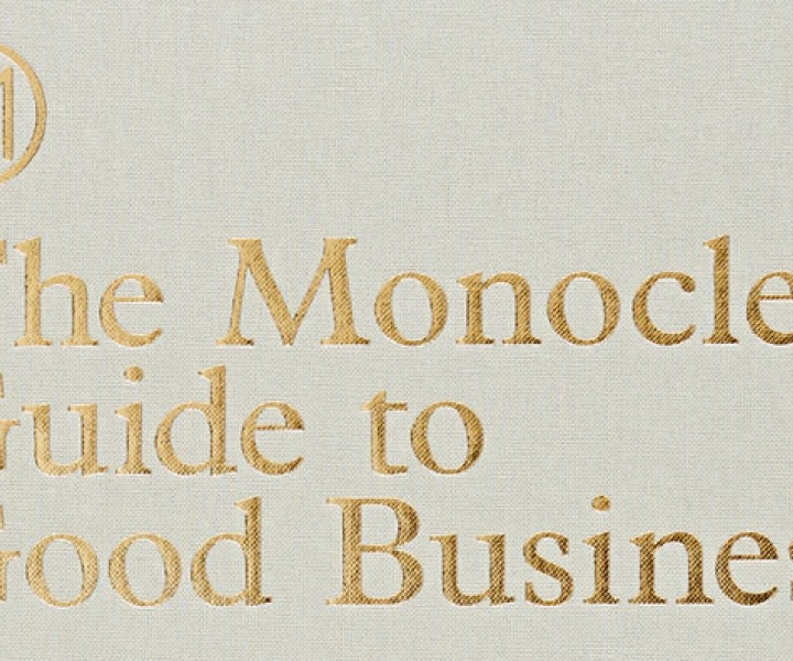 Monocle's Handsome Guide to Good Business