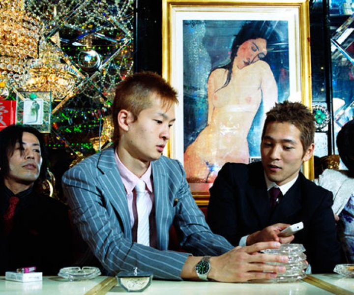 'Love for Sale' series by Photographer Chito Yoshida