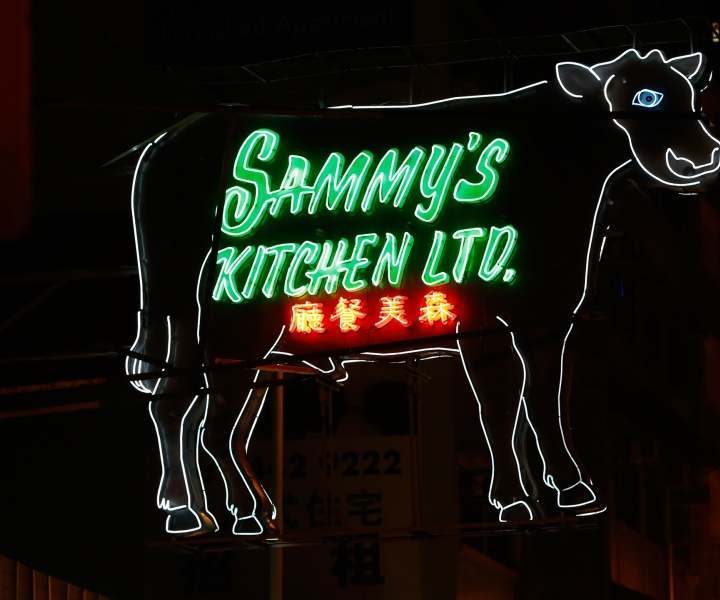 NEONSIGNS.HK: An Online Exhibition Dedicated to Hong Kong's Iconic Neon Signs