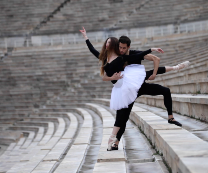 Moving Athens: Inspiring Short Dance Film Portrays A Changing City
