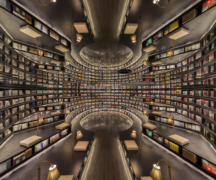 Reflective Fiction: the Mirrored Ceilings of Zhongshuge Bookstore in Hangzhou,  China