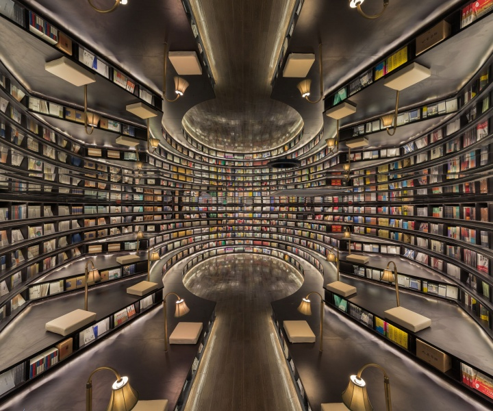Reflective Fiction: the Mirrored Ceilings of Zhongshuge Bookstore in Hangzhou,  China