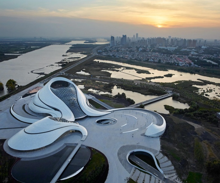 The Sculptural Boldness of the Harbin Opera House by MAD Architects
