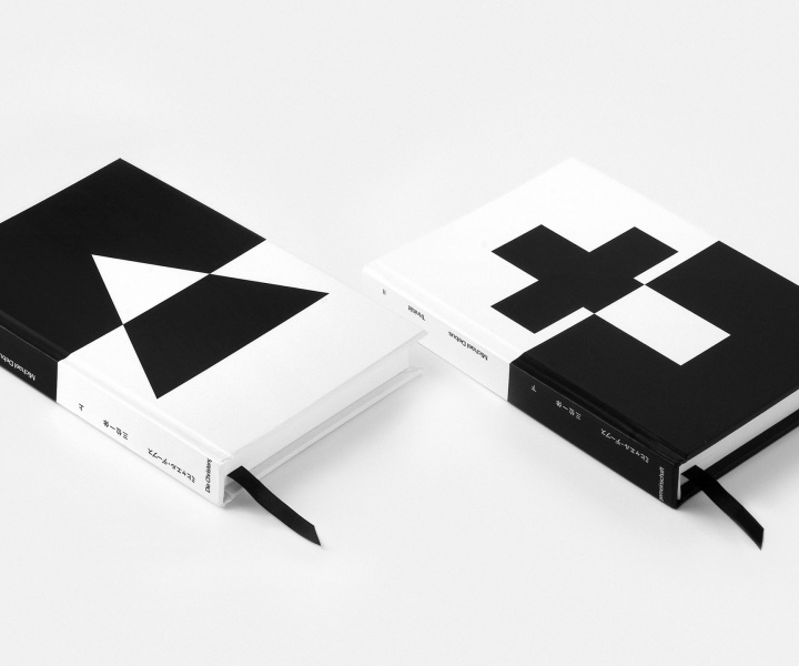 A Sense of Abstraction: Minimalist Book Design by Yuta Takahashi