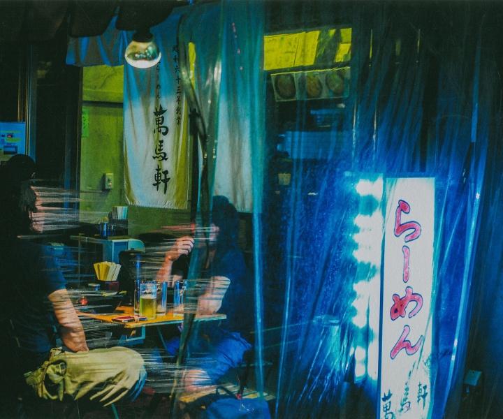 Mono no Aware: Drawn-upon Photos of Asian Metropoles by Gabriella Achadinha and Marlize Eckard