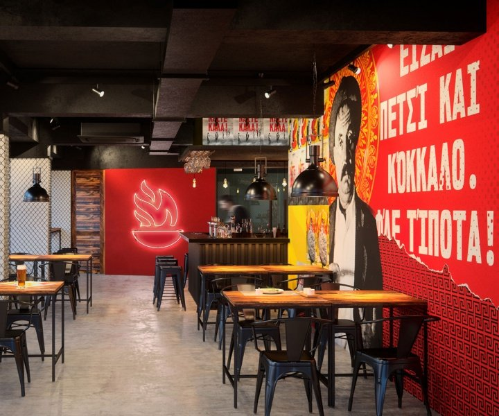 On the Menu: A Dynamic Approach to Greek Street Food at Souva in Seoul