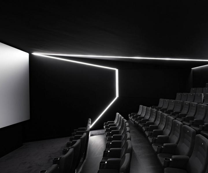 Alexander Fehre's Renovation Of The ''Weltspiegel Cottbus'' Century-old Movie Theatre