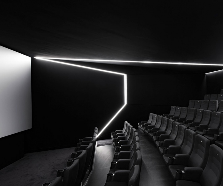 Alexander Fehre's Renovation Of The ''Weltspiegel Cottbus'' Century-old Movie Theatre