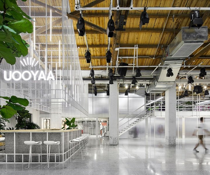 UOOYAA headquarters: The Workplace as Unfinished Space