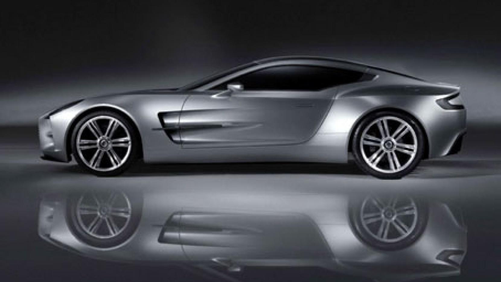 Aston Martin Presents One 77 Yatzer
