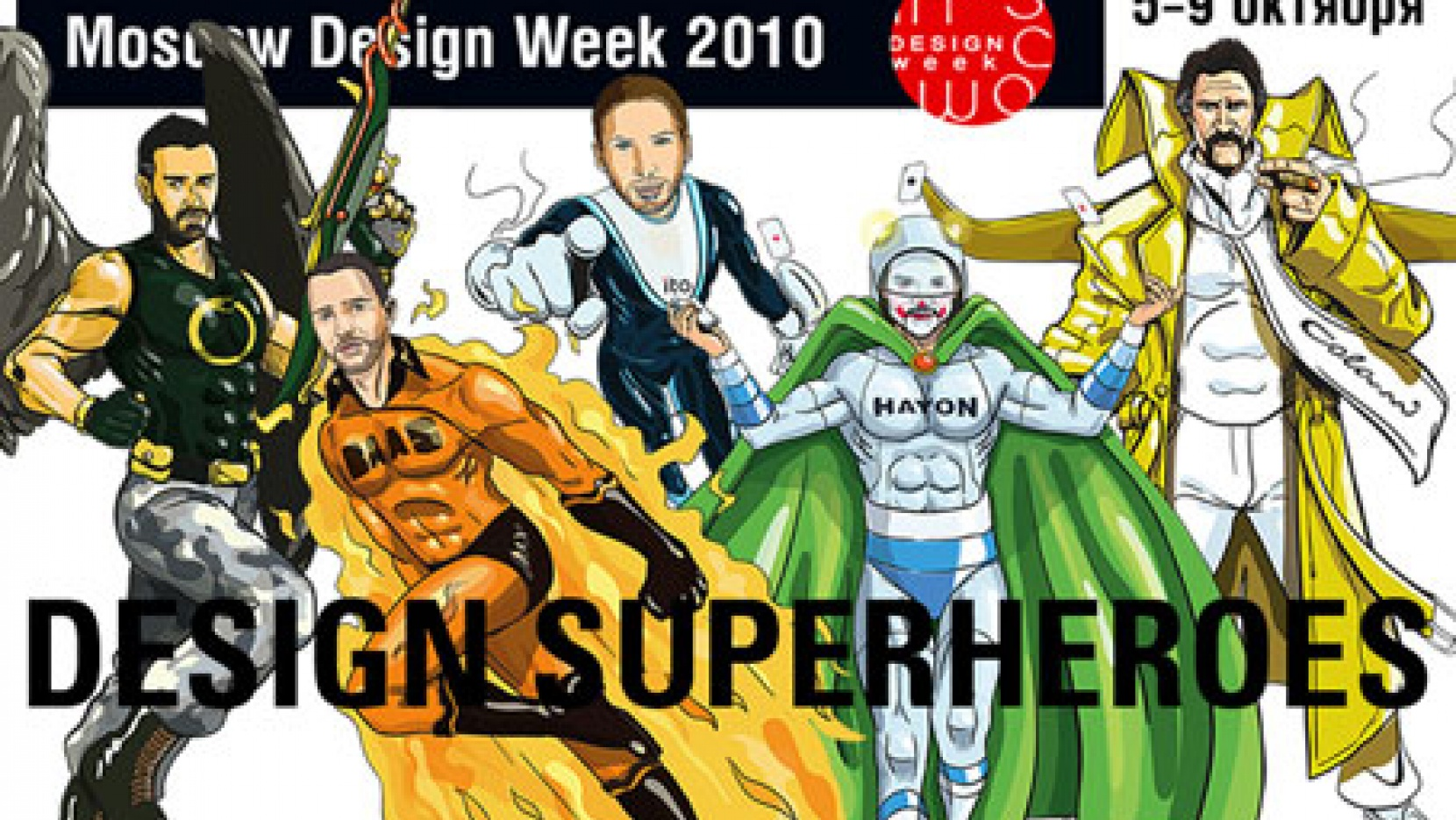 Design Superheroes And The Rainbow Thieves Yatzer