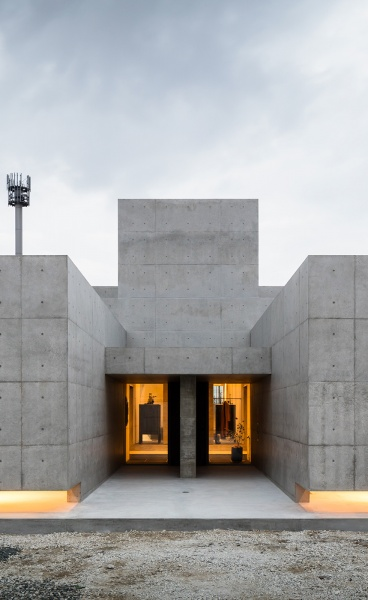 Tranquil House: A Brutalist Tour de Force in Suburban Japan